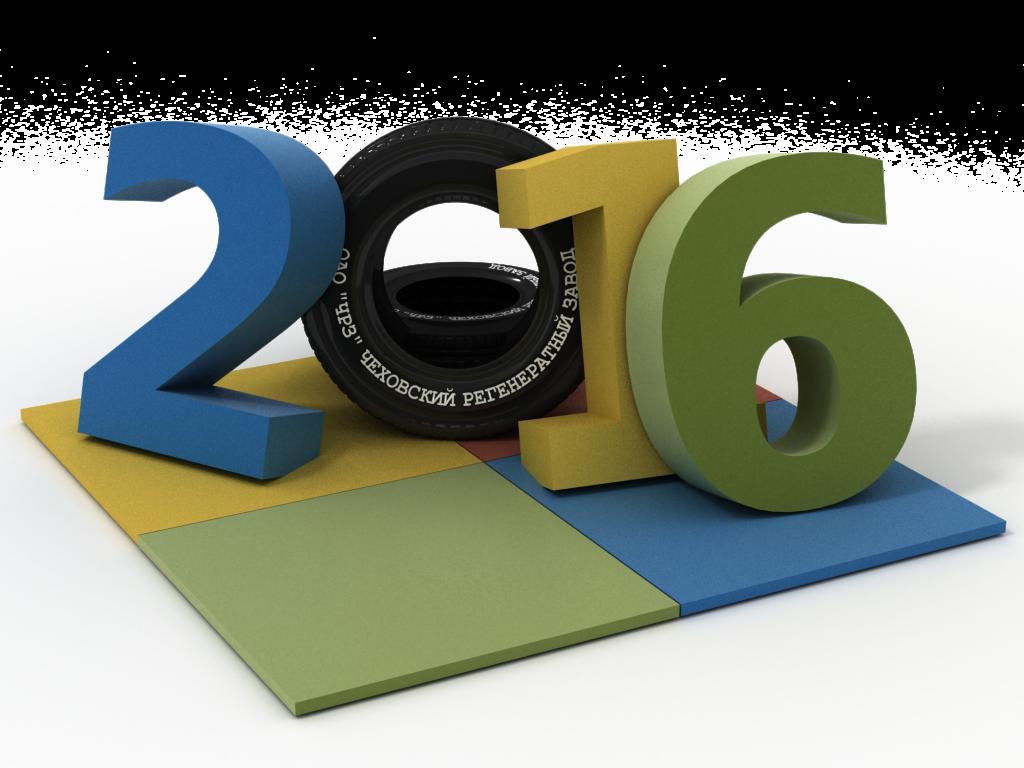 2016-с-плитами