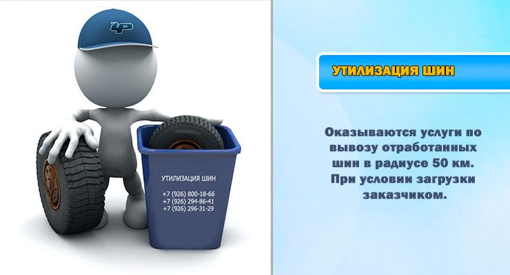 Чеховский регенератный завод официальный сайт
